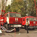 «Пожарная безопасность XXI века»