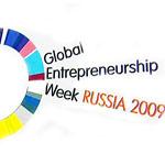 «Предпринимательство – базовый навык 21 века»