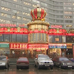 В Москве исчезнут казино