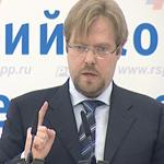 У России есть огромный потенциал роста