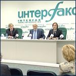 Финансовые институты в регионах России