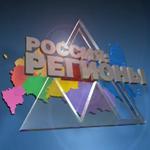 Воронеж: согласование строительства длится 3 года