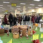 Гипермаркет для дома
