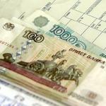 Бюджет Москвы на 2010 год