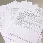 Заполнение заявления по форме Р 24001