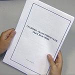 Составление ТЭО для получения субсидии
