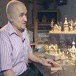 Мастер русского деревянного зодчества