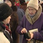 Программа мер социальной защиты москвичей