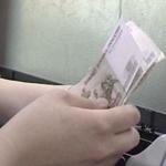 Задолженность по зарплате в регионах сокращается