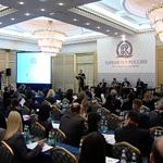Саммит владельцев розничного бизнеса «Торговля в России»