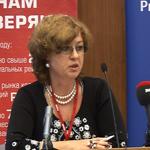 Выступление заместителя председателя правления  ОАО «Российский банк развития» Надежды Мартыновой (часть 1)