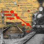 Фон Мекк – железнодорожные короли России