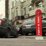 Рейд «Нелегальные парковки в ЦАО»