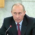 Совет при Президенте РФ