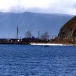 Байкальский форум